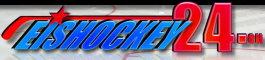 Eishockey24.eu: - präsentiert von Patrick Daucik